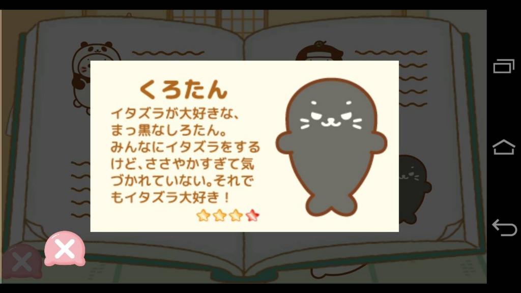 f:id:kazu4242:20170317185152j:plain
