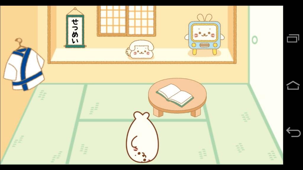 f:id:kazu4242:20170317191206j:plain