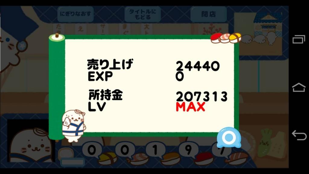 f:id:kazu4242:20170317191645j:plain