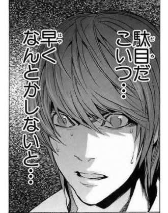 f:id:kazu4242:20170407201333j:plain