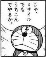 f:id:kazu4242:20170407201423j:plain