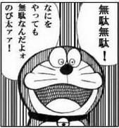 f:id:kazu4242:20170407201554j:plain