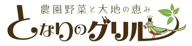 f:id:kazu4242:20170504161827p:plain