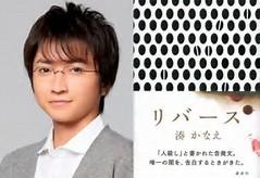 f:id:kazu4242:20170510115920j:plain