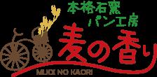 f:id:kazu4242:20170526165108p:plain