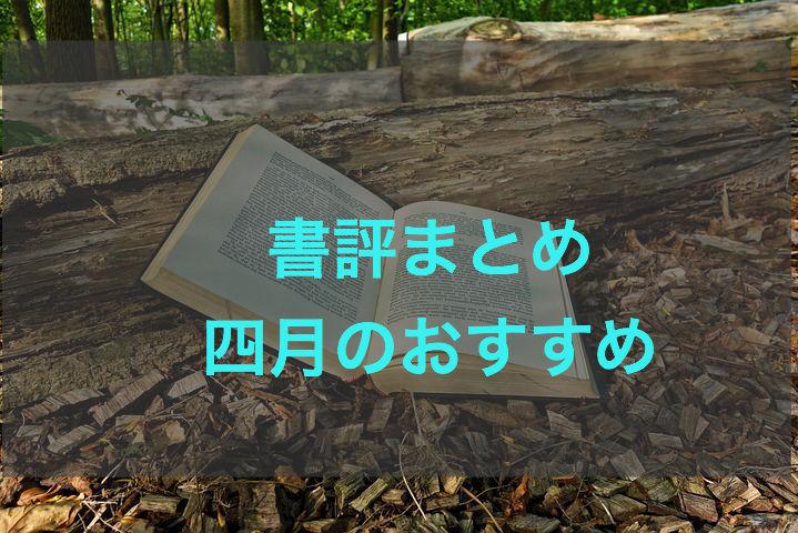 f:id:kazu532120:20180429092931j:plain