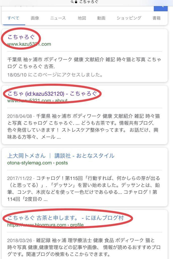 f:id:kazu532120:20180527205139j:plain