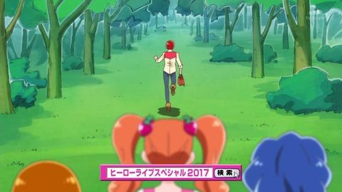 f:id:kazu55taka:20170313165109j:plain