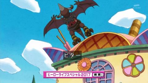 f:id:kazu55taka:20170313165119j:plain