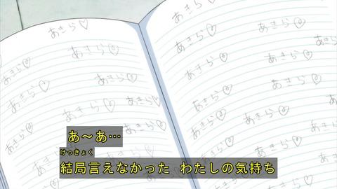 f:id:kazu55taka:20170313165355j:plain