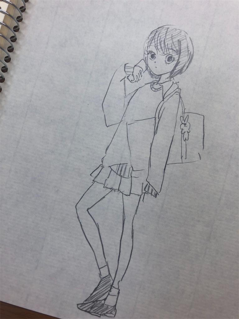 f:id:kazu6u:20180921093057j:image