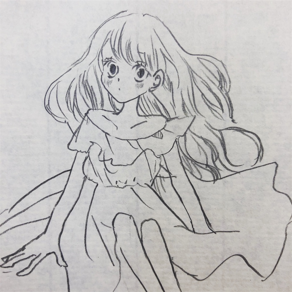 f:id:kazu6u:20181005100135j:image