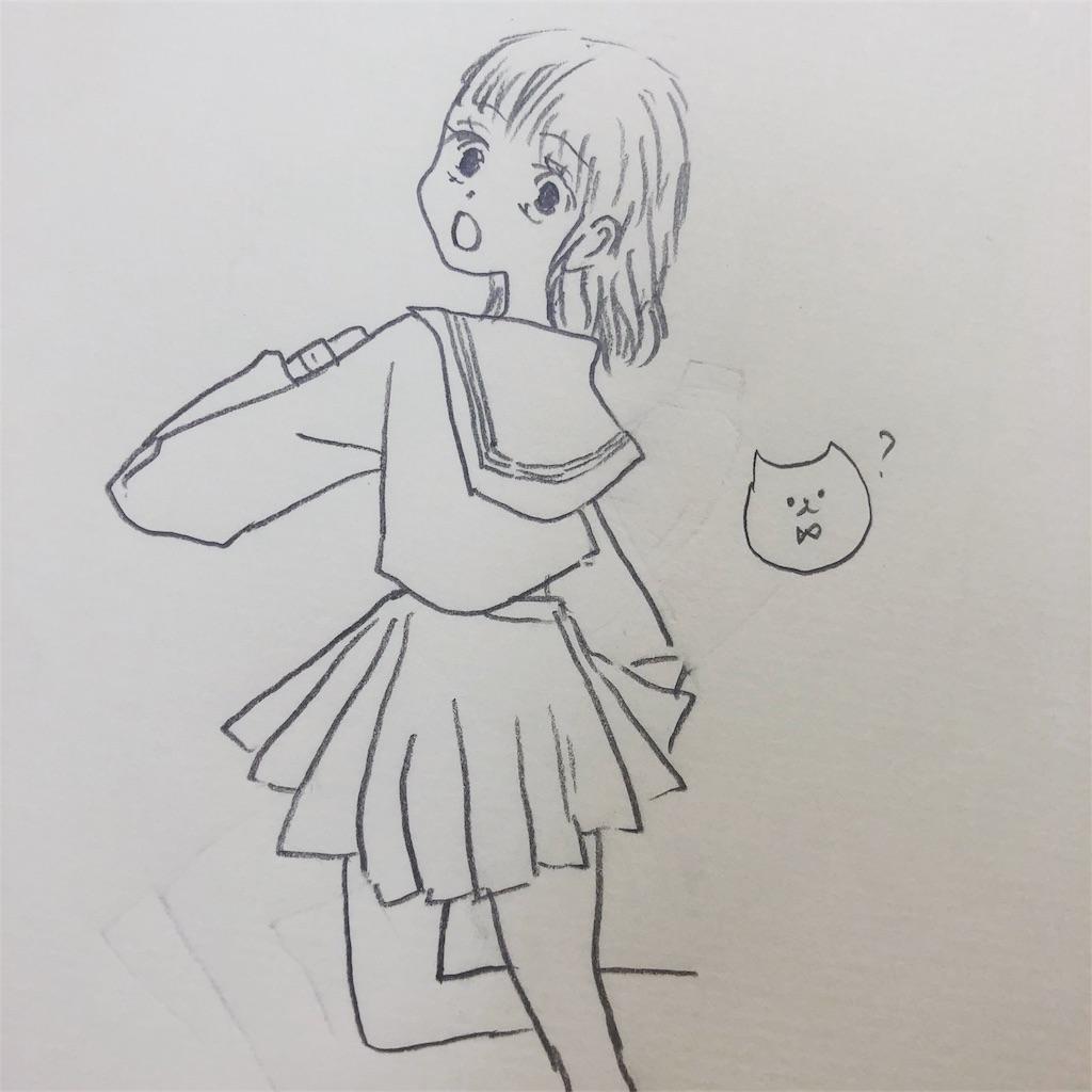 f:id:kazu6u:20181008094553j:image