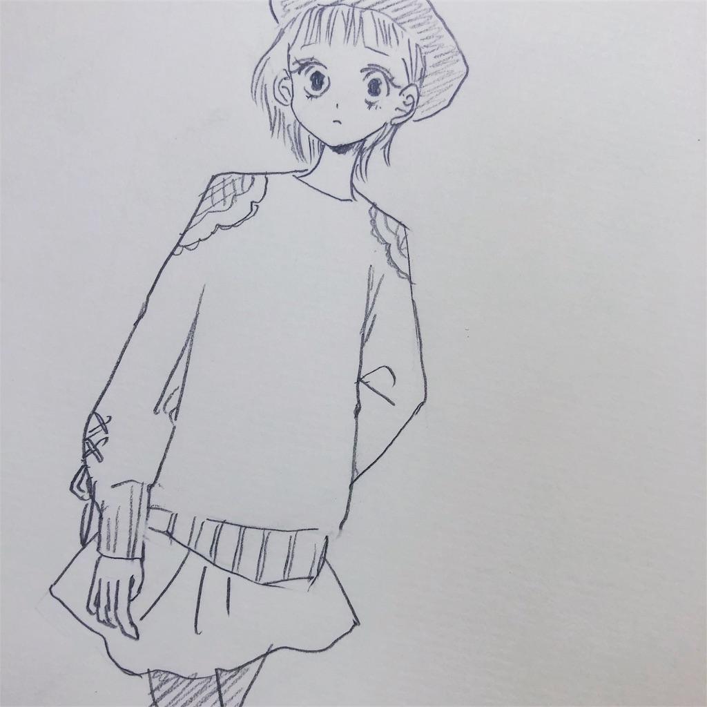 f:id:kazu6u:20181011185412j:image