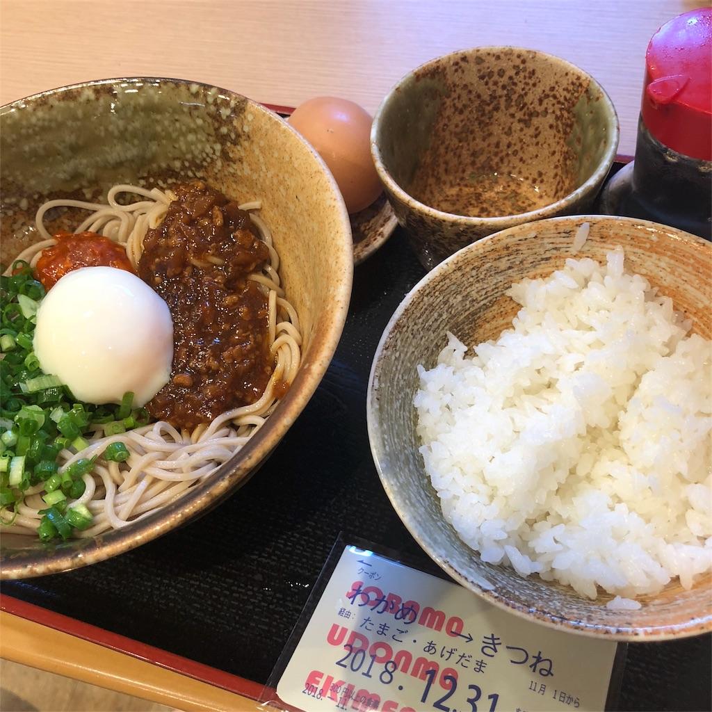 f:id:kazu6u:20181026153928j:image