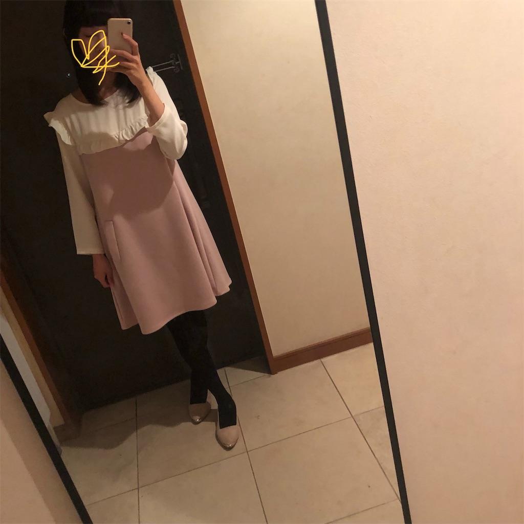 f:id:kazu6u:20181026154048j:image