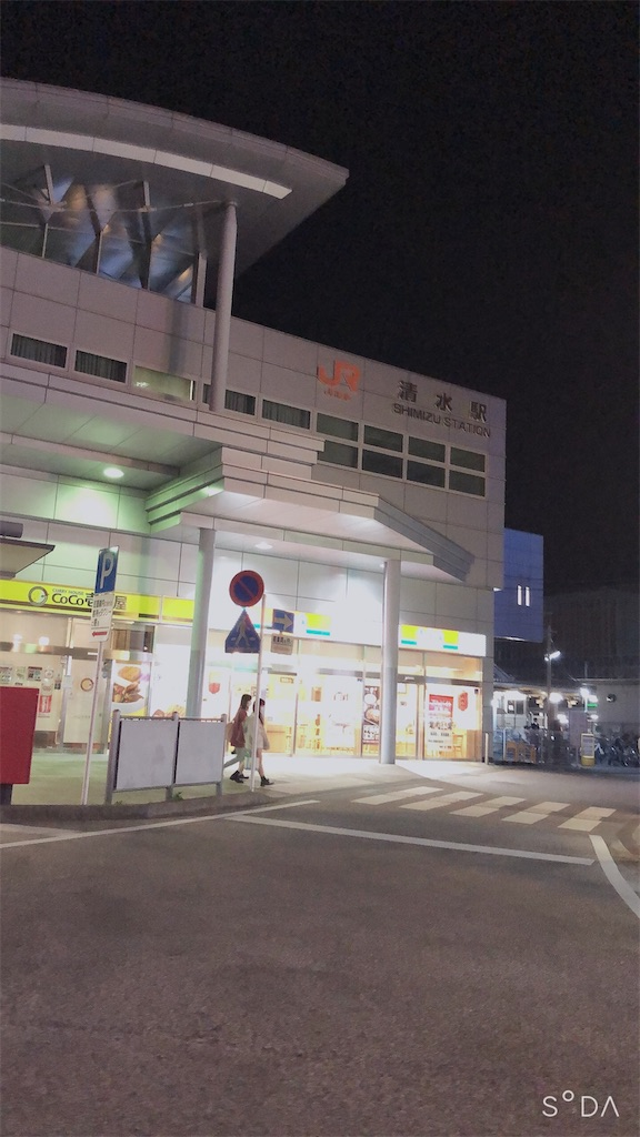 f:id:kazu7513:20210406182219j:image