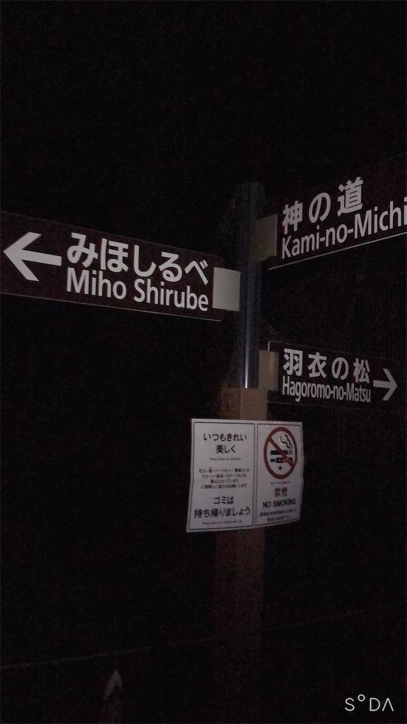f:id:kazu7513:20210406183059j:image