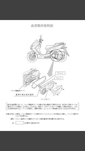 f:id:kazu7513:20210412064638p:image