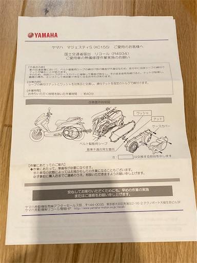 f:id:kazu7513:20210414175650j:image