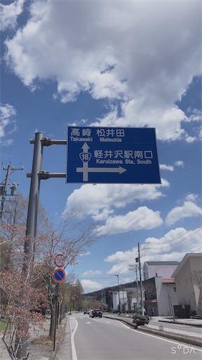 f:id:kazu7513:20210504101557j:image