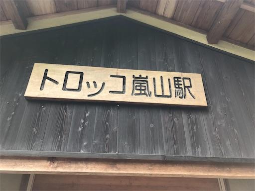 f:id:kazu7513:20210809074654j:image