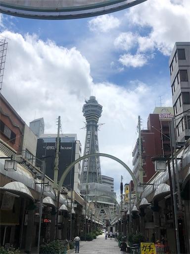 f:id:kazu7513:20210810185517j:image