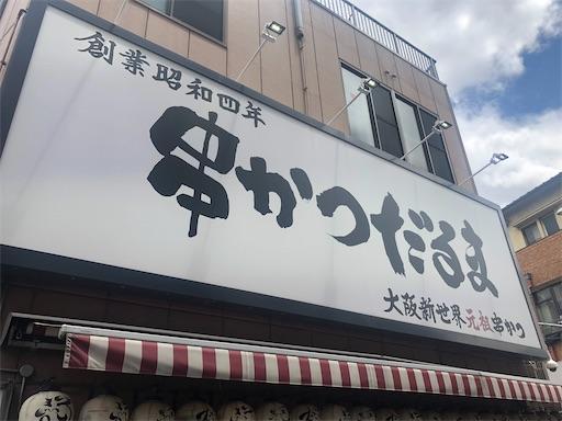 f:id:kazu7513:20210810185624j:image