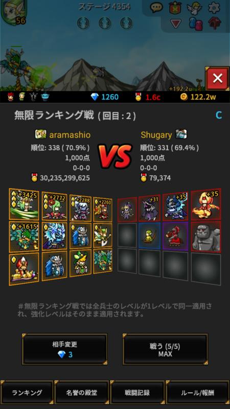 f:id:kazu7621:20180714003356p:plain