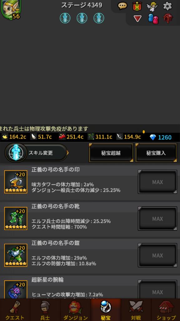 f:id:kazu7621:20180714003722p:plain