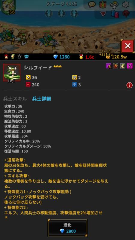 f:id:kazu7621:20180714004139p:plain