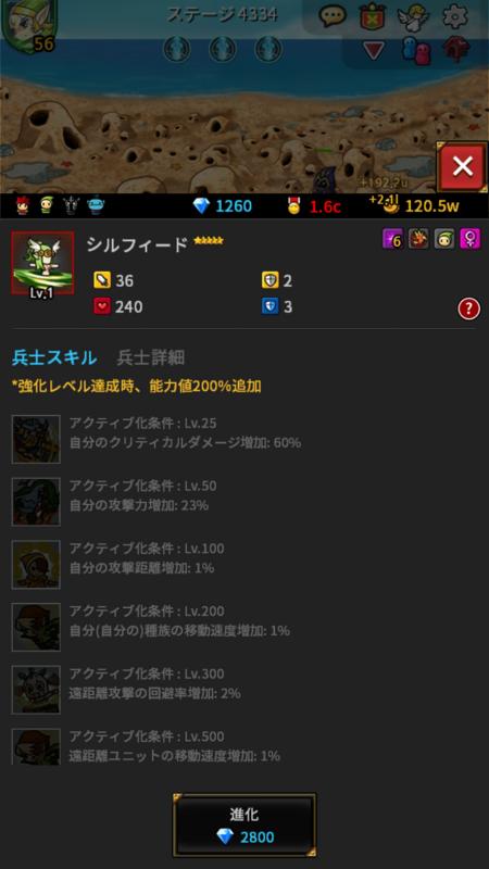 f:id:kazu7621:20180714004143p:plain