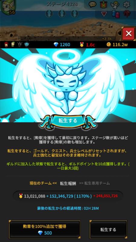 f:id:kazu7621:20180714004146p:plain