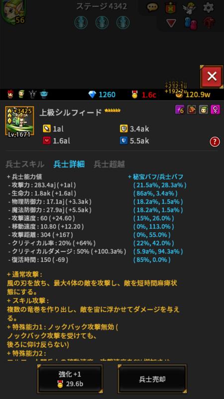 f:id:kazu7621:20180714004255p:plain