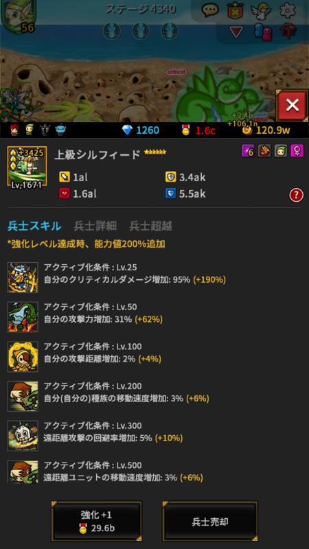 f:id:kazu7621:20180714004259p:plain