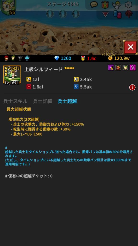 f:id:kazu7621:20180714005251p:plain