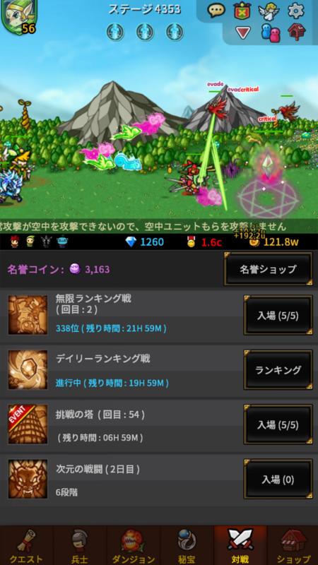 f:id:kazu7621:20180714010039p:plain