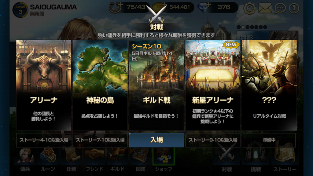 f:id:kazu7621:20180803143550p:plain