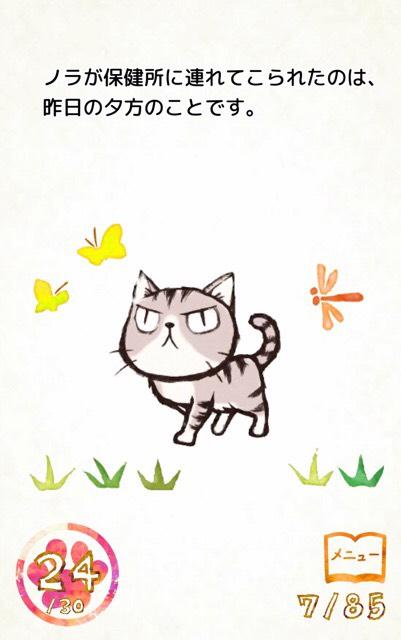 f:id:kazu7621:20190329140143j:plain