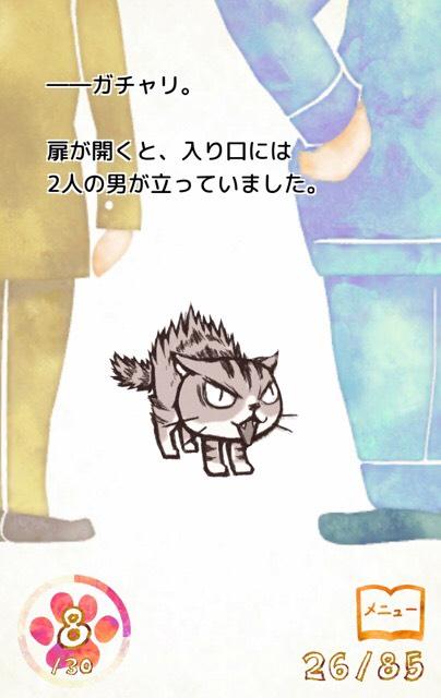 f:id:kazu7621:20190329154543j:plain