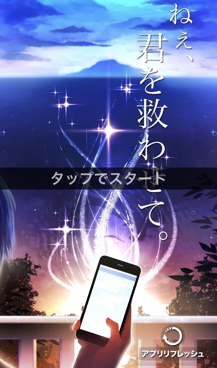 f:id:kazu7621:20190329160151j:plain