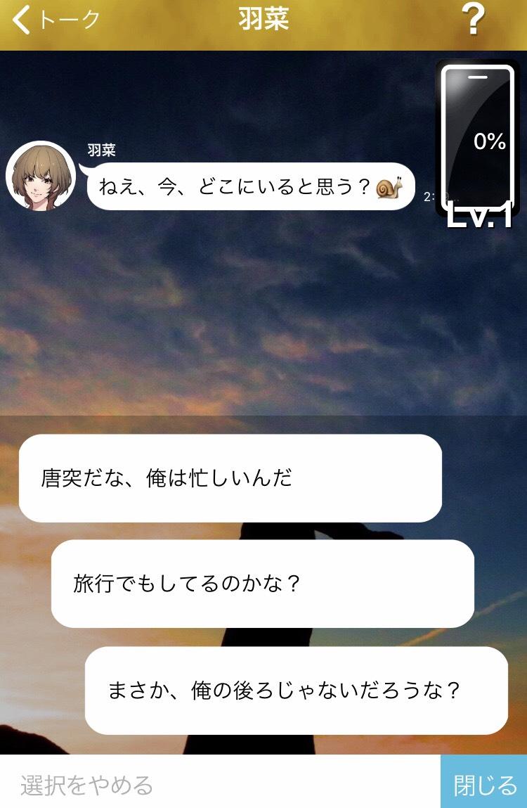 f:id:kazu7621:20190329160317j:plain