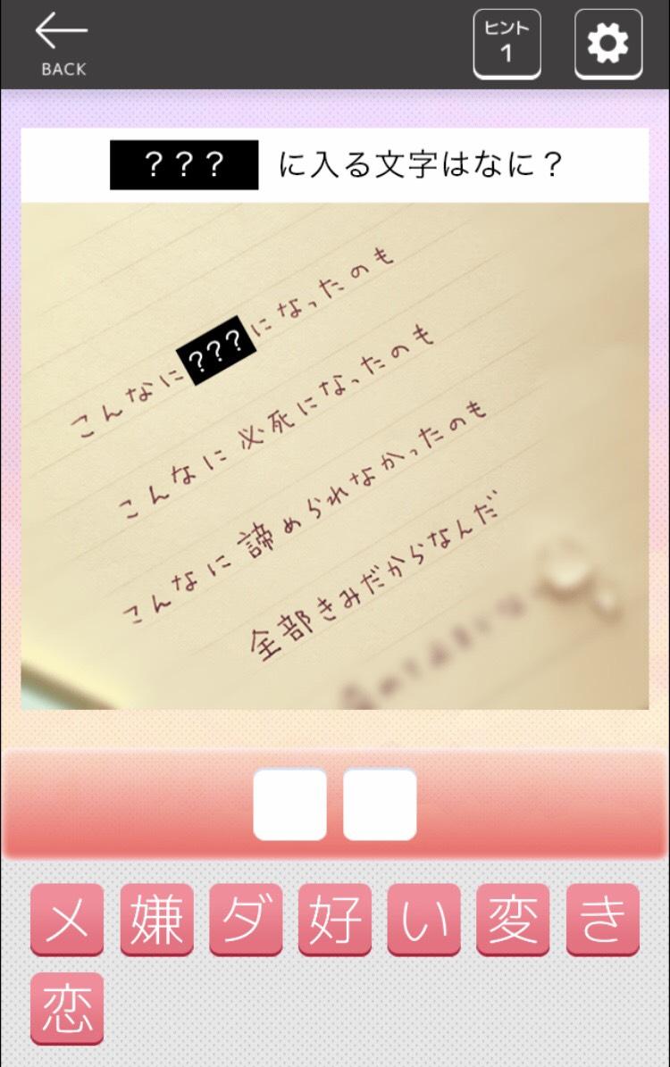 f:id:kazu7621:20190329160724j:plain