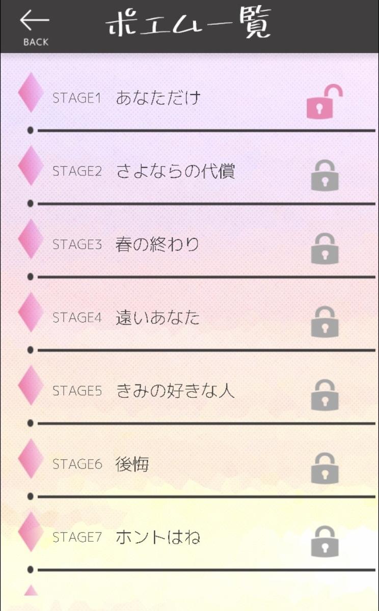 f:id:kazu7621:20190329160742j:plain