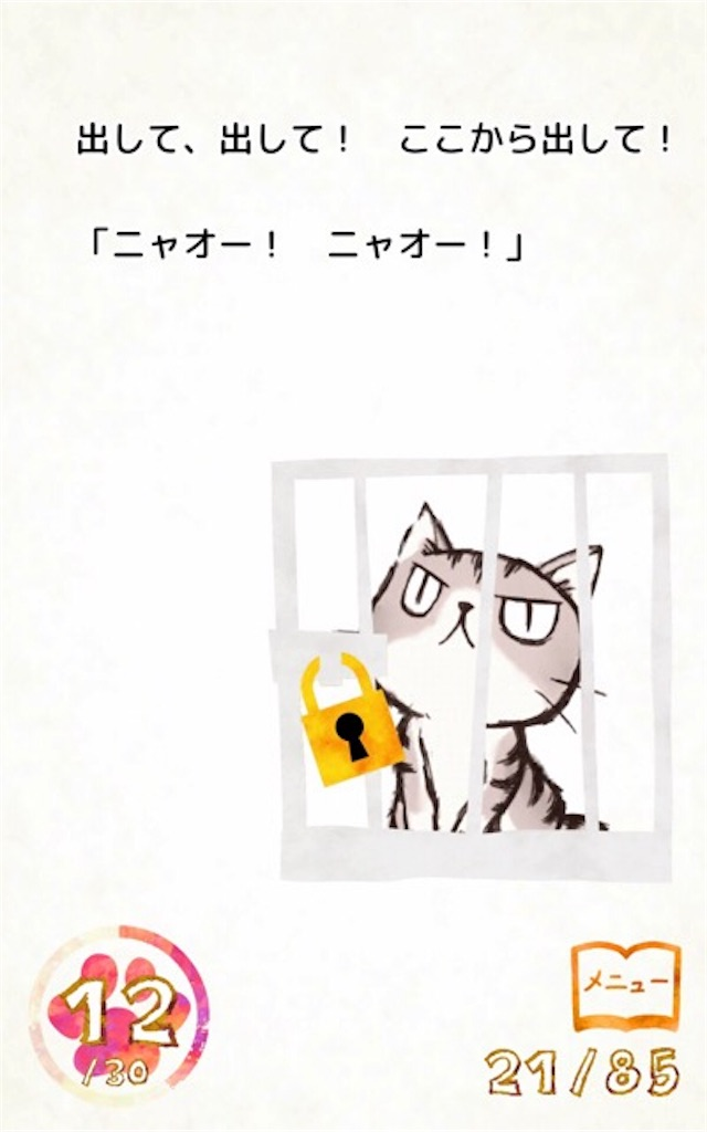 f:id:kazu7621:20190329164441j:plain