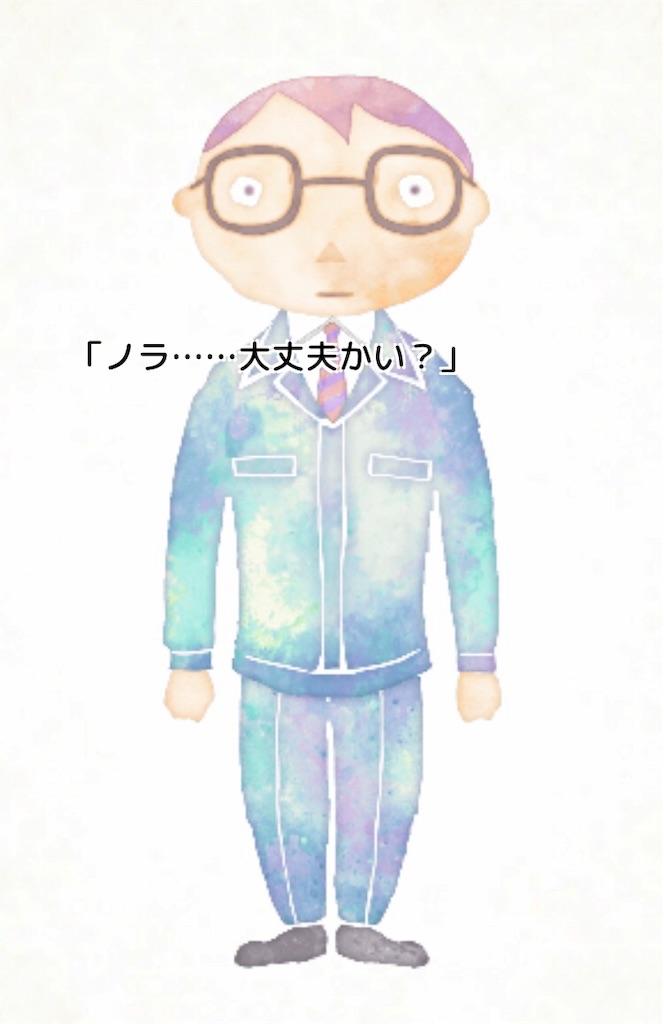 f:id:kazu7621:20190329170424j:plain