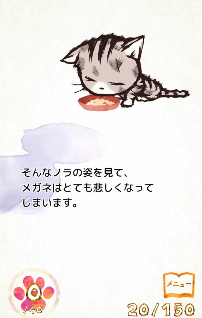 f:id:kazu7621:20190329170438j:plain