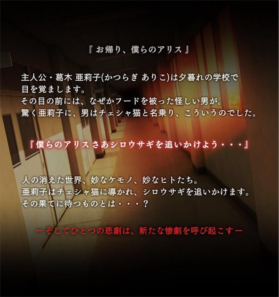 f:id:kazu7621:20190402224600j:plain
