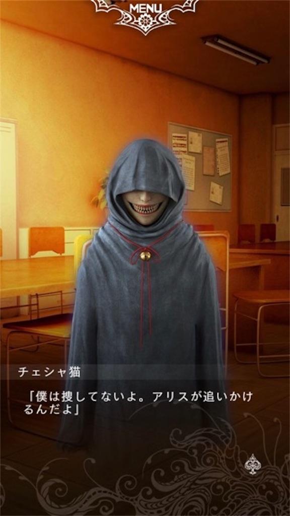 f:id:kazu7621:20190402224627j:image