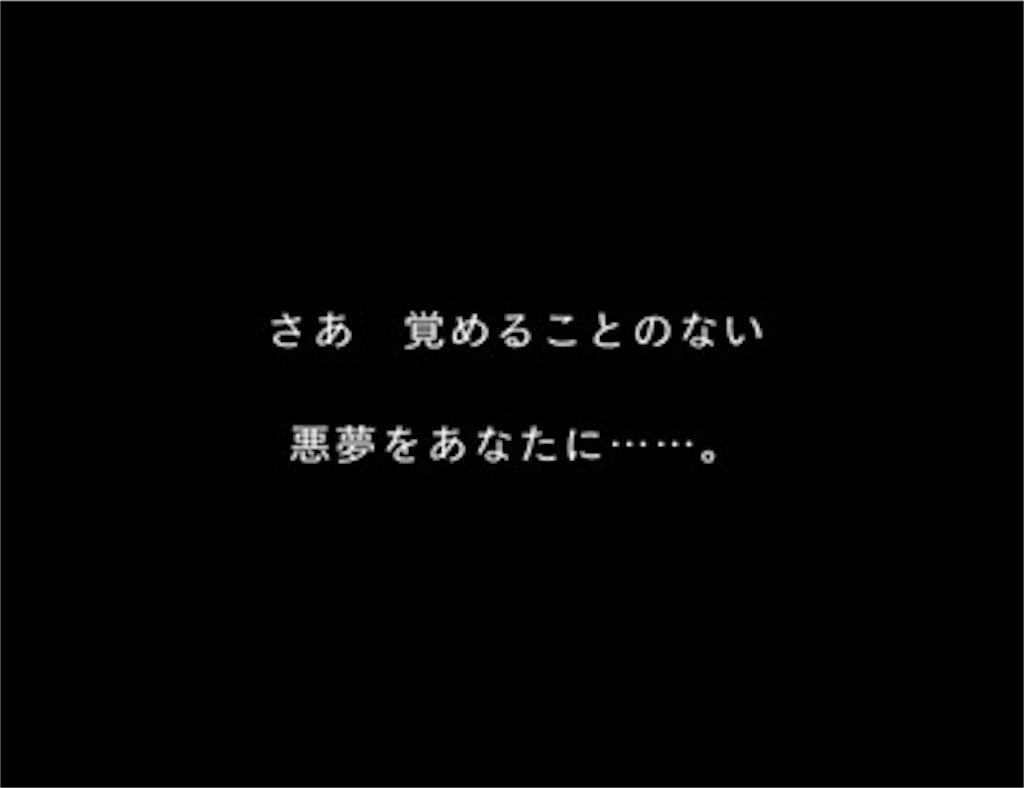 f:id:kazu7621:20190402224707j:image